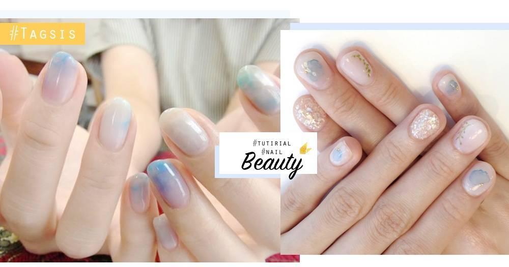 輕透感的優雅氣質!在家也能DIY水彩指甲,簡約款是任何女生都襯搭得到~