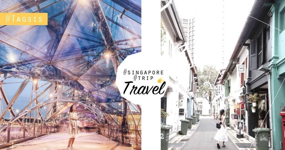 女生獨遊要選新加坡!日韓都玩得有點悶,不如就轉轉新地方去獨遊吧~