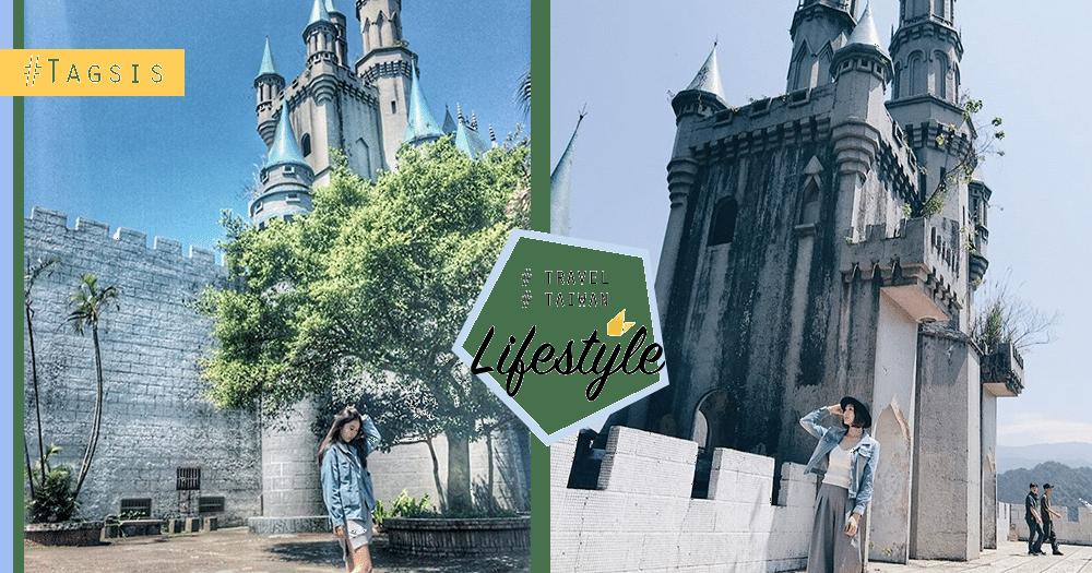 台灣居然有城堡?如廢墟般的「童話世界」,實在是太美了~這個週末就去探險吧!