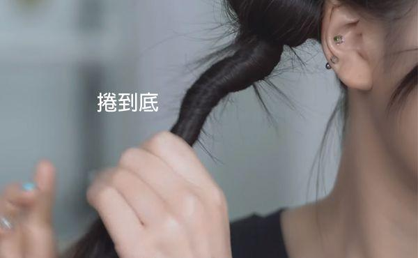 首先直接將頭髮分成左右兩部分,並將各邊的髮絲轉到底