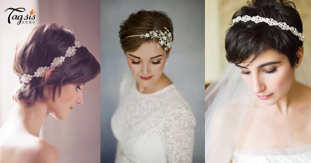 超短髮新娘造型也很亮眼~迷人氣質,超有個性讓人留下深刻印象。