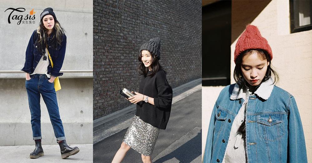 天冷就是藏肉肉的好季節~3種毛帽修飾各種臉型,拍照想拍出瘦臉就要留意啦!
