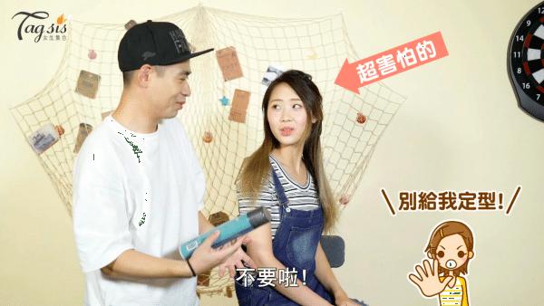 【男友來幫忙!?挑戰日系綁髮!】