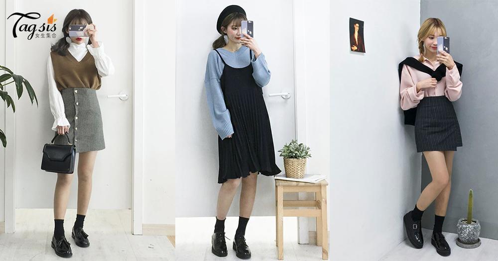 裙擺應該有多長?3種不同身型的裙子穿搭術,肉感女和嬌小型女生應該要這樣穿~
