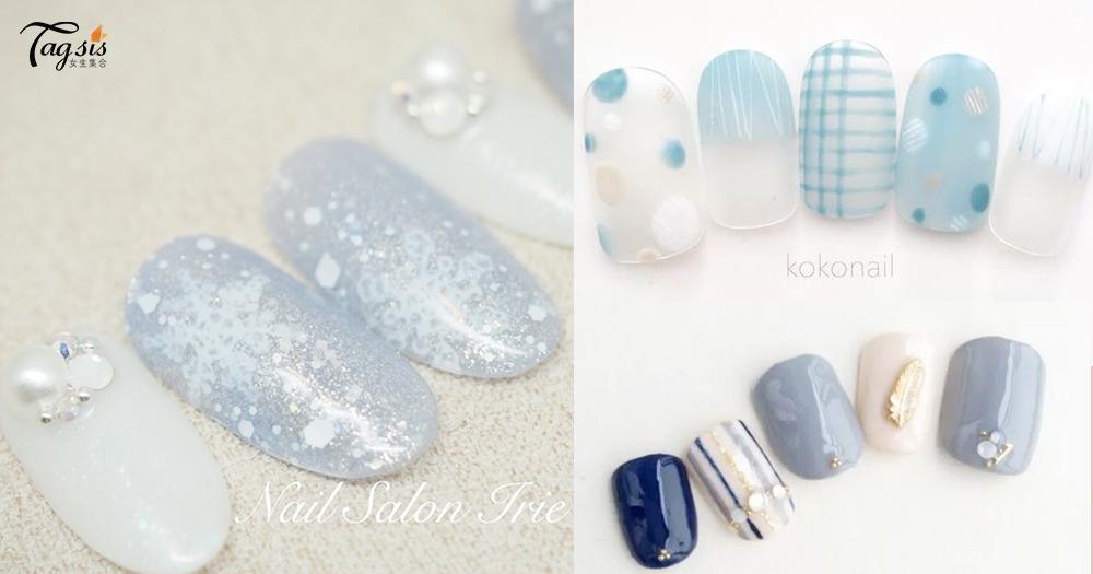 即使是藍色也有不同格調!「藍色」指甲就是帥氣,11款造型都要做起來~