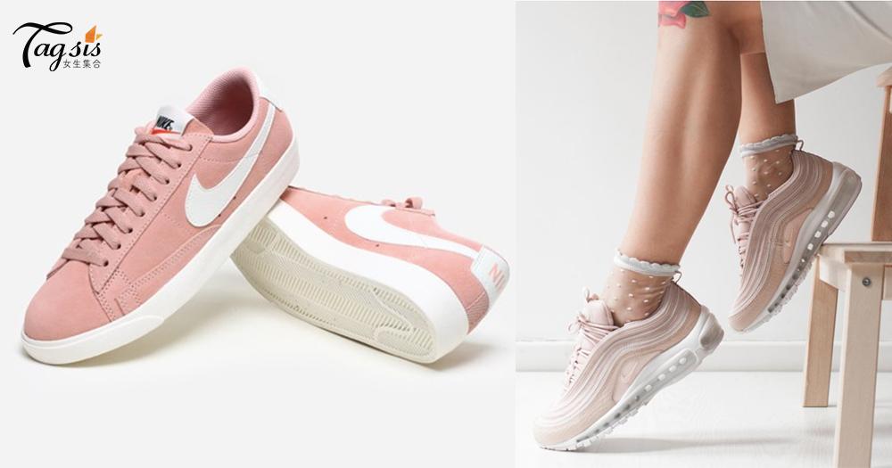 就是抵抗不了粉色系?盤點5對2018年大熱的粉色球鞋,重點全部很好看又易搭!