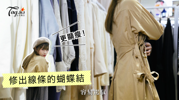 【跟著小編去Shopping:香港小店推介2:十一妞更衣室】