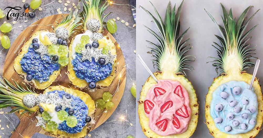 歐美超夯菠蘿風!一人一個#pineappleboat,今個夏天消暑、瘦身一次過!
