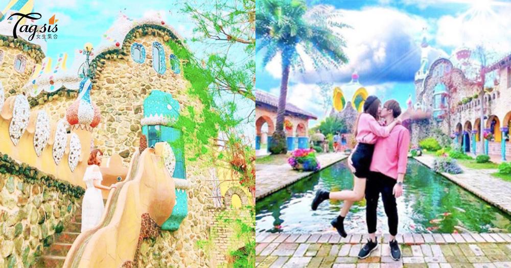 西班牙風情設計,如童話故事中的糖果屋!不用出國都可享受歐式庭園~