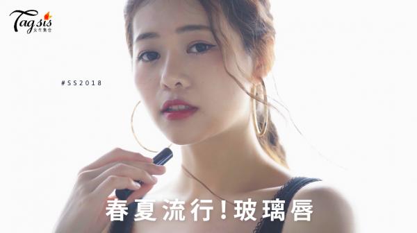 【SIS試用:Pony Effect Enamellic Glossy Lip漆亮水潤透薄唇彩】