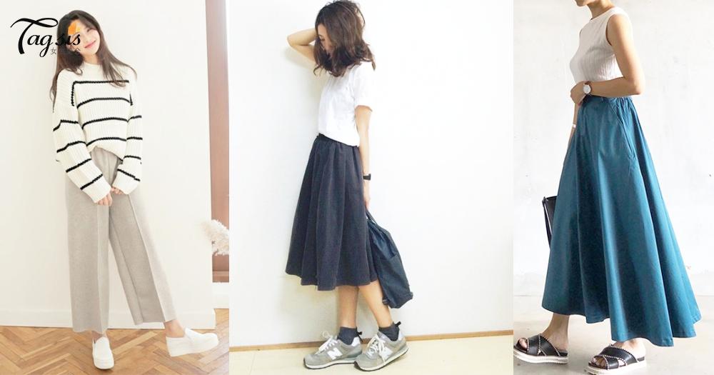 上班女生必學~ 3款日系OL辦公室穿搭!每天多花5分鐘上班也可以穿得很時尚~