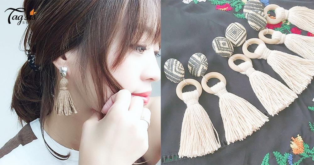 可愛的指標!櫻花妹子的夏日必備配飾「流蘇耳環」,感受可愛的魅力〜