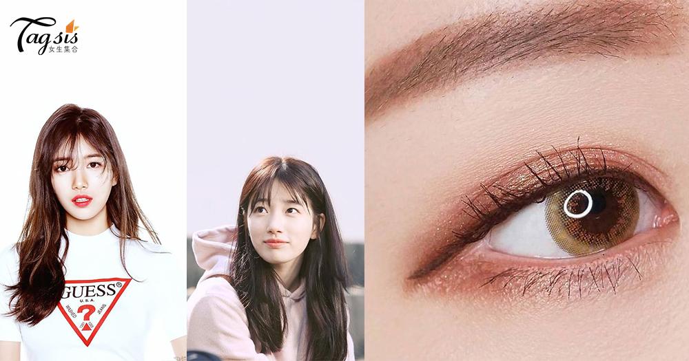 內雙眼皮和單眼皮也可以畫出迷人眼妝!眼型決定妳的眼妝畫法,下垂眼也有下垂眼的魅力哦~