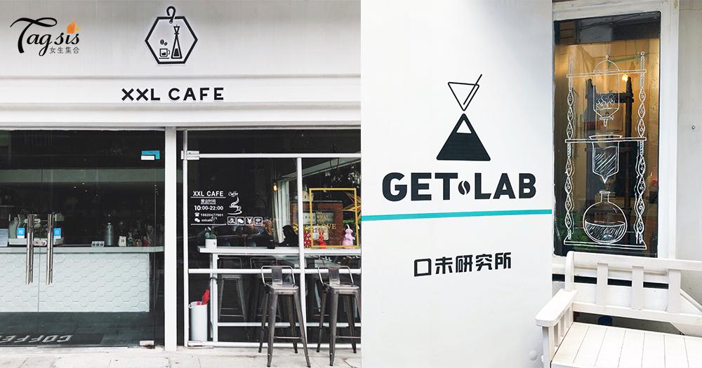SIS出走香港來個weekend getaways〜去廣州尋訪Hot pick氣質咖啡店!